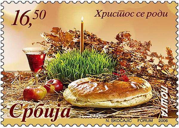 Image result for slike božić u srbiji