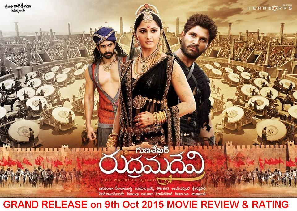 Read Rudhramadevi Rudramadevi Movie Review And Rating On