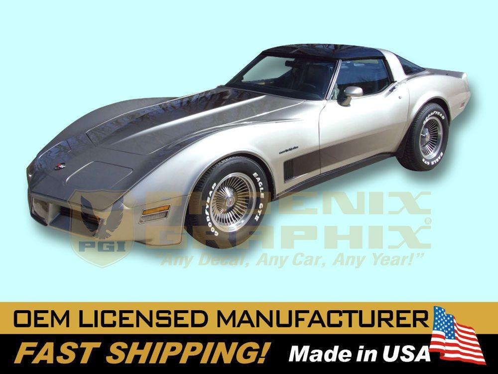 1982 Corvette C3 Collector S Edition Fader Decals Graphics And Stripes Kit Ebay Stripe Kit Corvette Chevrolet Corvette
