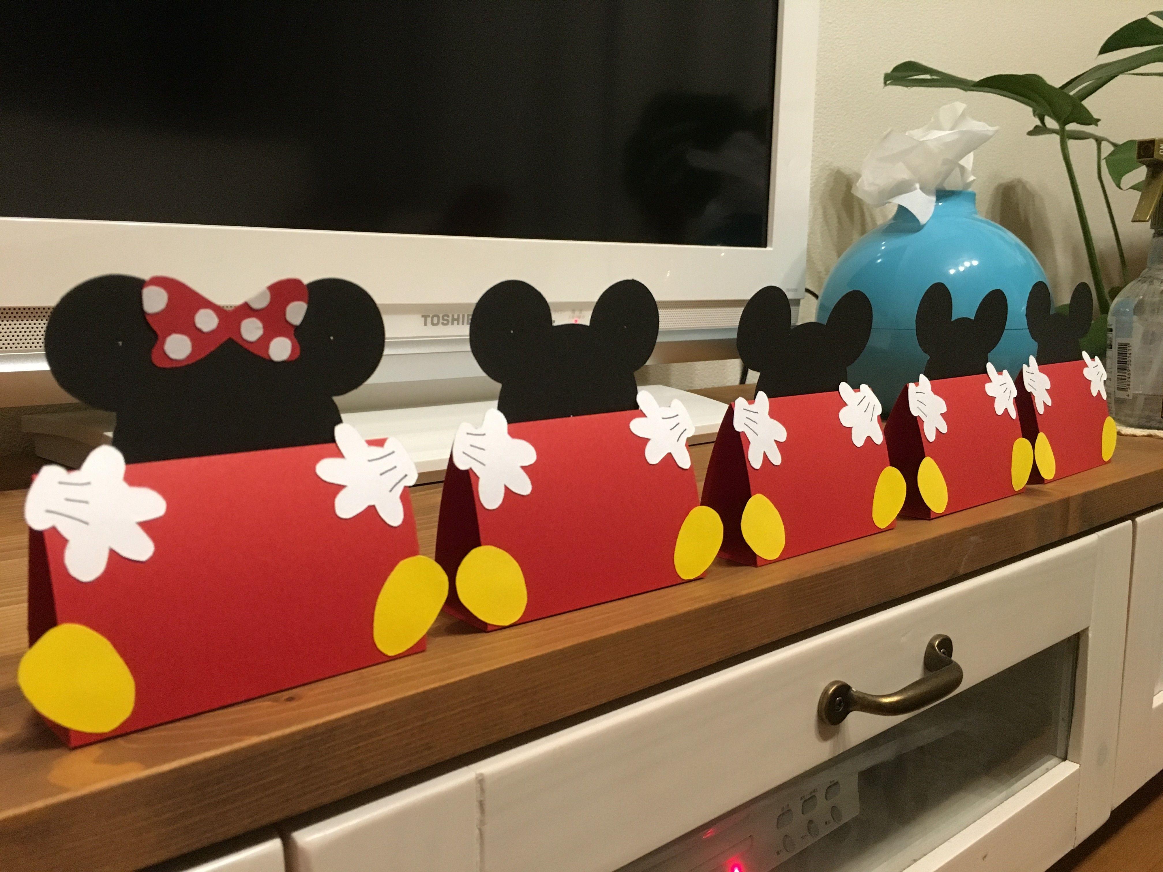 100均ダイソーの色画用紙でディズニー風名札ができました 名札 手作り 画用紙 工作 折り紙 ディズニー