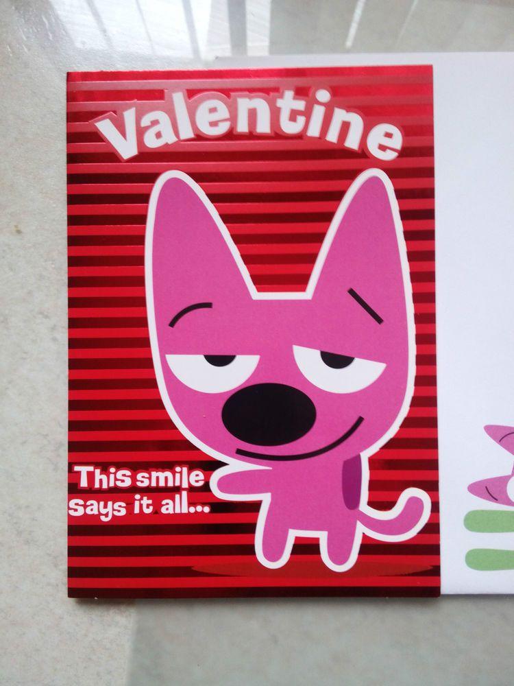 Hallmark Hoops Yoyo Range Valentines Day Card This Smile Says It