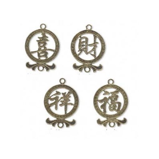 50 Antiqued Brass Chinese Symbol Charms 4 Mixed Styles Chinese