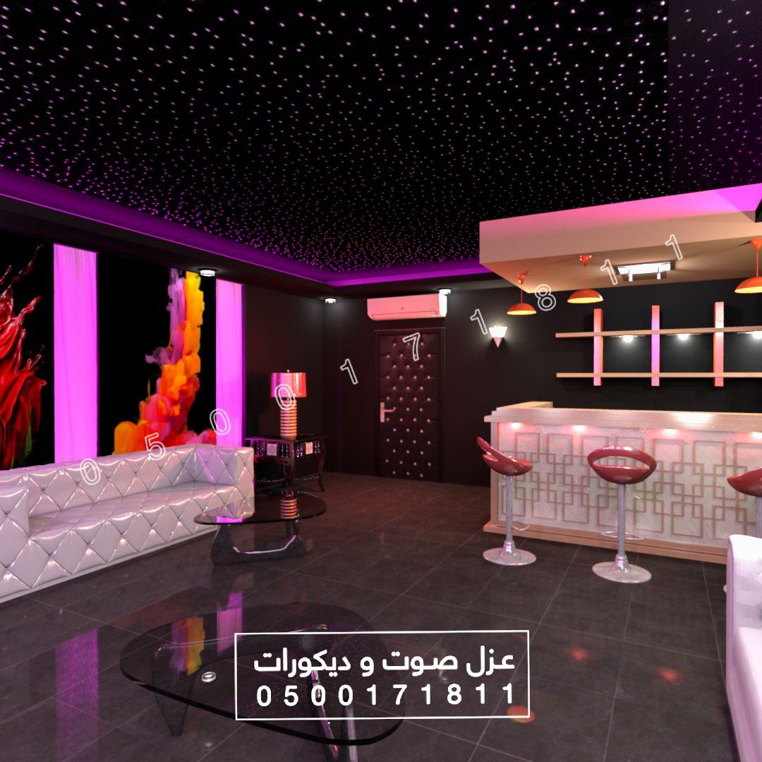 شركة عوازل صوت و ديكورات في الرياض