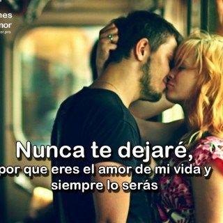Imagenes Con Frases Para Enamorar A Un Hombre Que Es El Amor De Mi