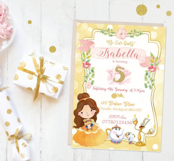 Printable personalised beauty and the beast princess belle birthday este artculo no est disponible princess birthdayprincess bellebabyshowerbaby filmwisefo Images