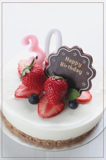 お誕生日のレアチーズケーキ By Chihiroさん レシピブログ 料理 レアチーズケーキ 料理 レシピ 誕生日ケーキ