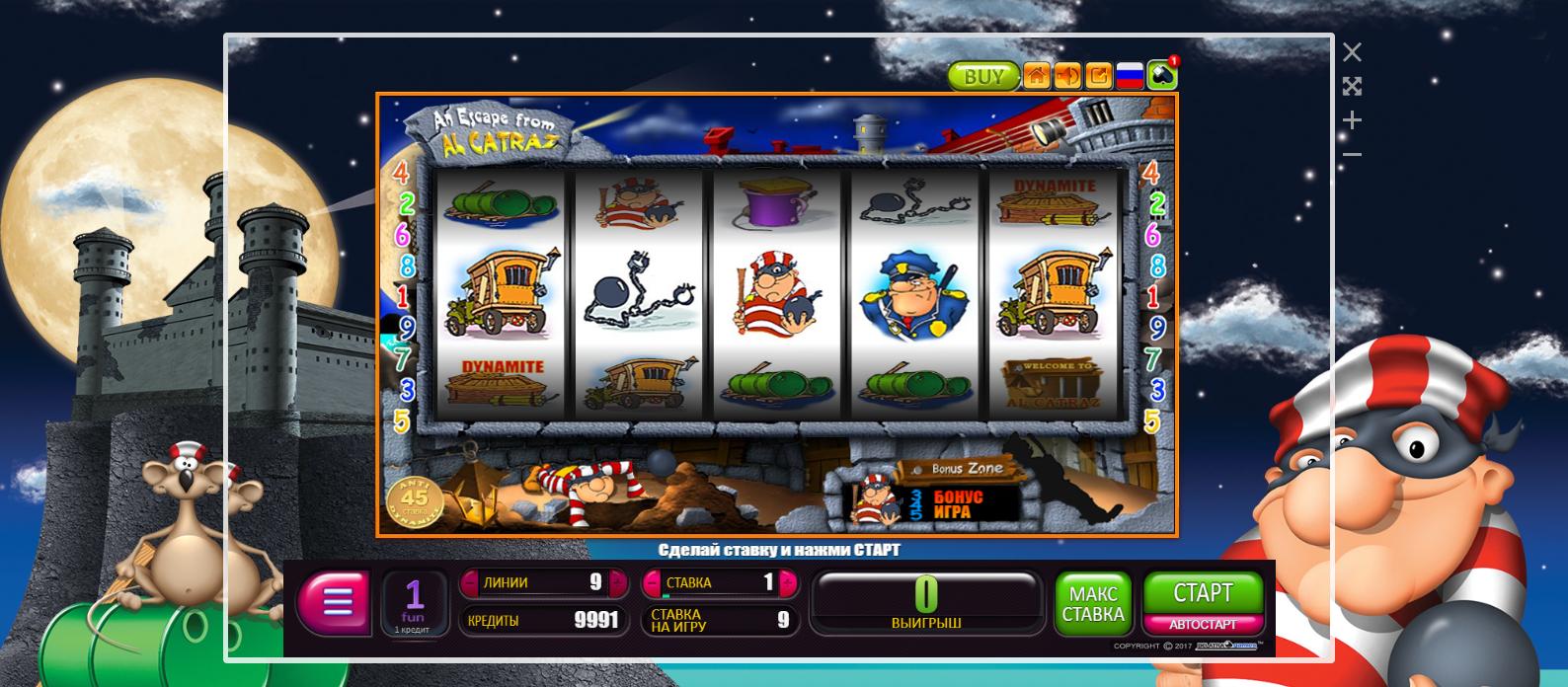 Клубника игровой автомат 2