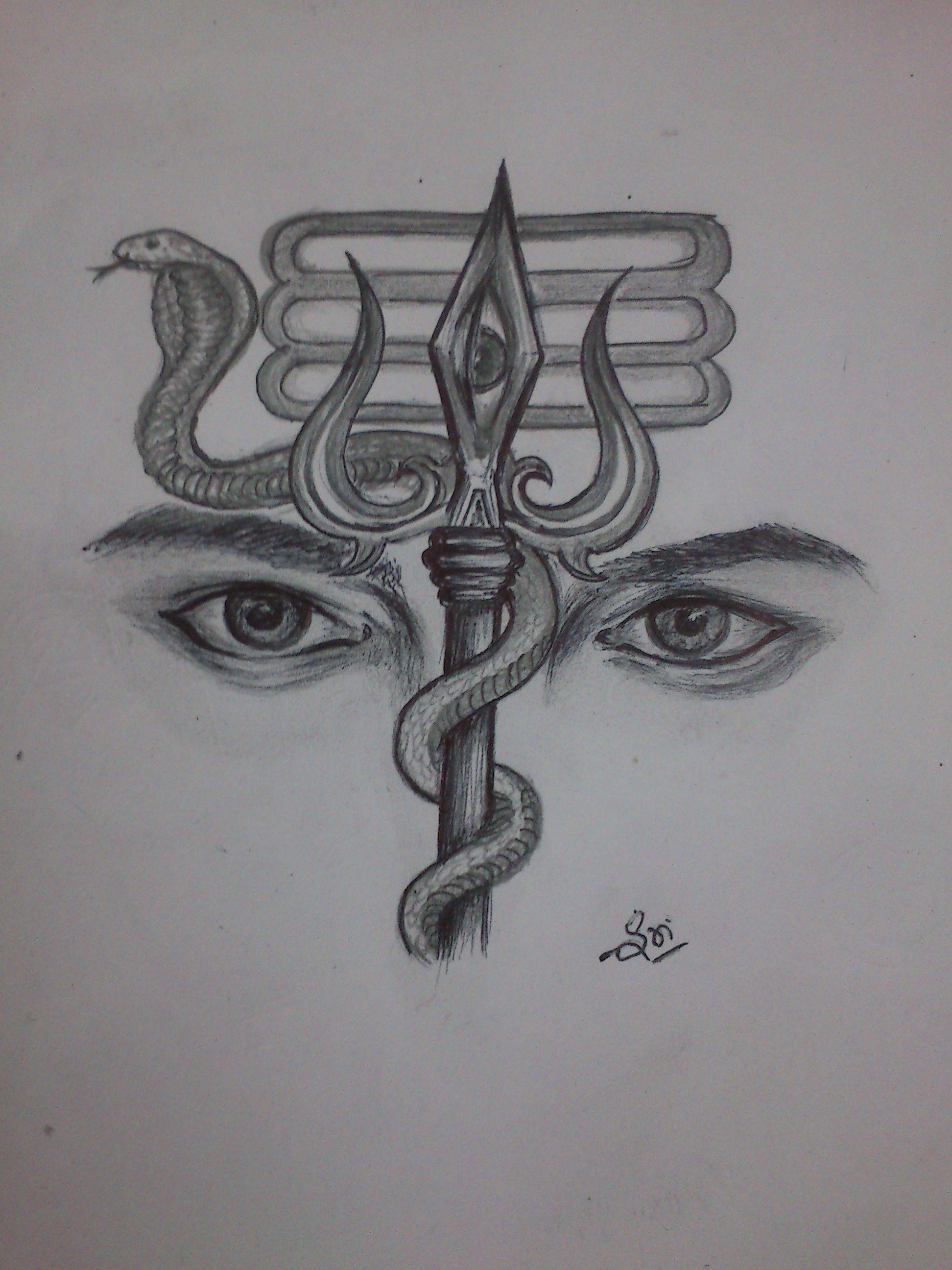 Lord shiva my artwork in 2019 shiva tattoo shiva tattoo