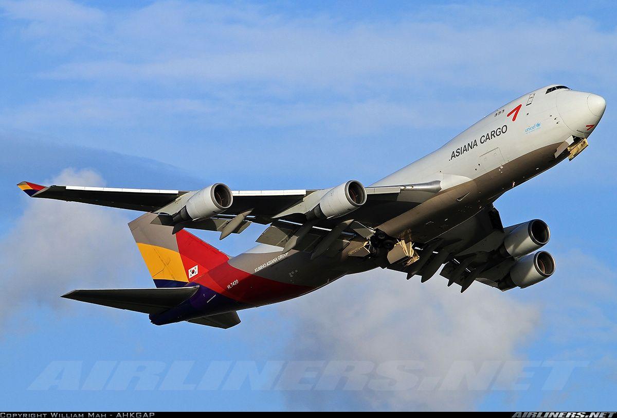 Boeing 747-48E..