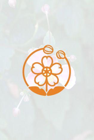 9月30日の花個紋 366日の花個紋:オリジナル家紋、あなたの花個紋でオーダーメイド。