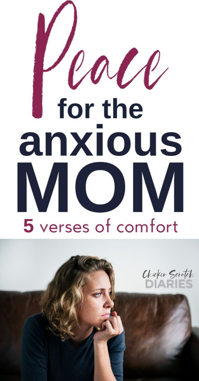 Bible Verses About Worry and Stress Every Anxious Mom Should Know For moms who stress about their kids and worry about everything that can go wrong.  Find peace in these Scriptures.