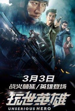 download film subtitle indonesia mp4 terbaru