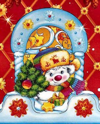 Imprimir dibujos infantiles de navidad-Imagenes y dibujos para imprimir
