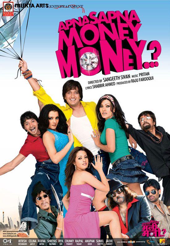 movies 2008 comedy