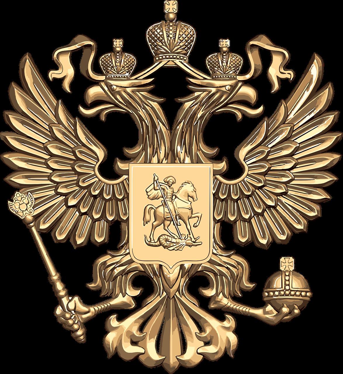 герб двуглавый орел картинка мужественных сильных