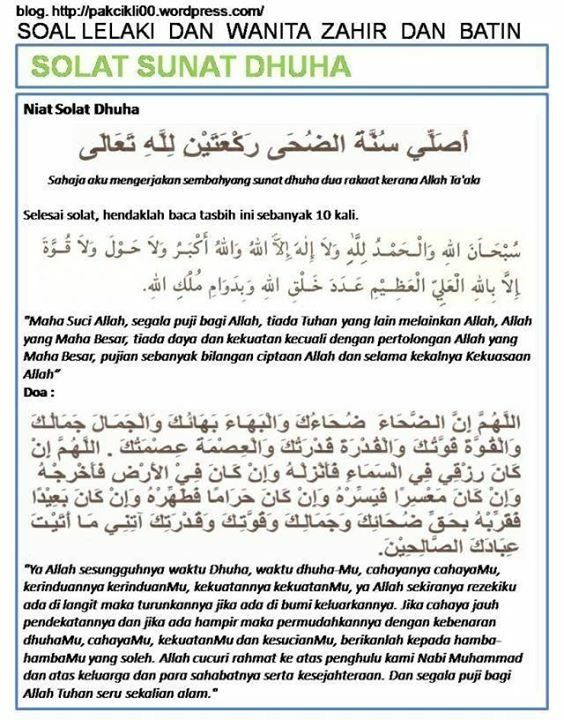 Pin Oleh Galih Akbar R Di Hotel Reviews Sembahyang Kata Kata Indah Kutipan Pendidikan