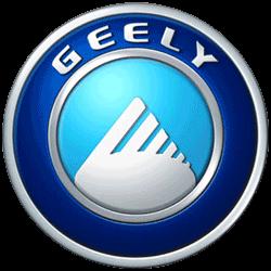 Geely Logo Car Brands Logos Car Logos Car Make Logos
