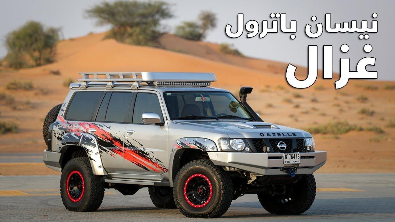 Nissan Patrol Flacon Gazelle Uae Prices Specs Youtube