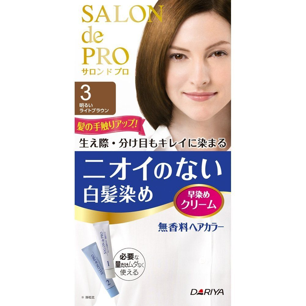 Salon De Pro Hair Color Non Smell 3 Brighter Light Brown Read More Reviews Of The Product By Visi Fragrance Free Hair Japanese Hair Color Light Hair Color