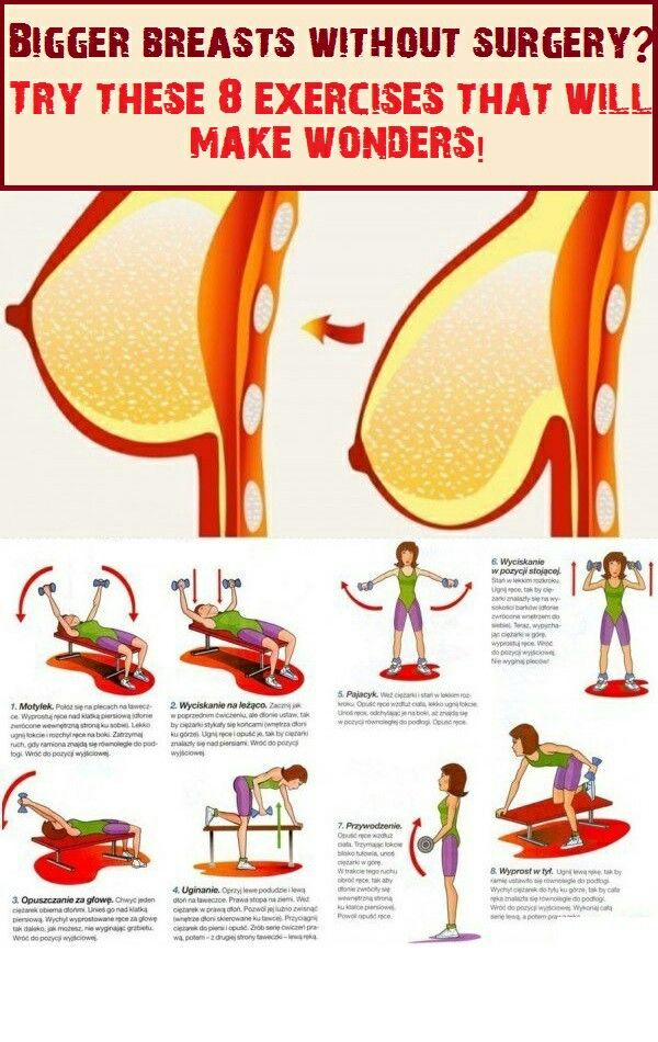 Exercises to have bigger breast