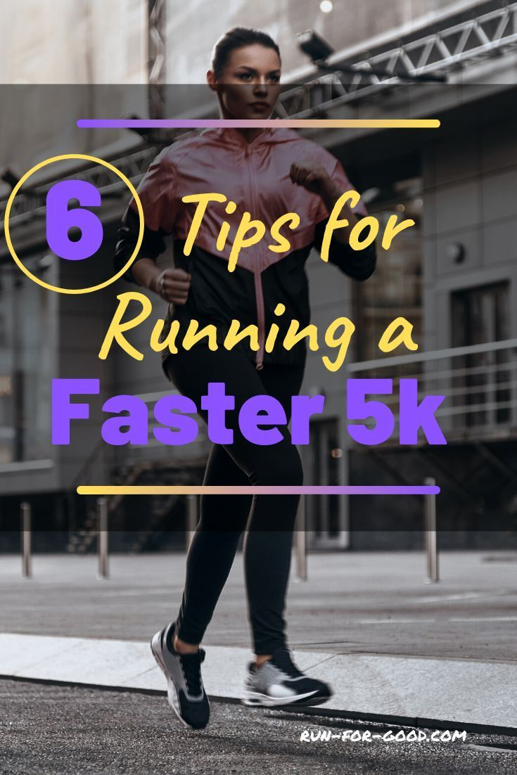 Are you hoping to beat your 5K race time? Here are some tips to improve your confidence and running speed and run a faster 5K race.  #runfaster #5krunning