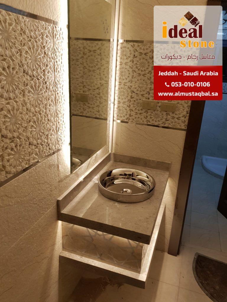 مصنع ايديال استون مغاسل رخام طبيعي وصناعي تفصيل حسب الطلب مغاسل رخام حديثة مغاسل رخام جدة
