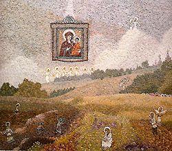 Персональная выставка художника Александра Васильевича Харитонова. Москва