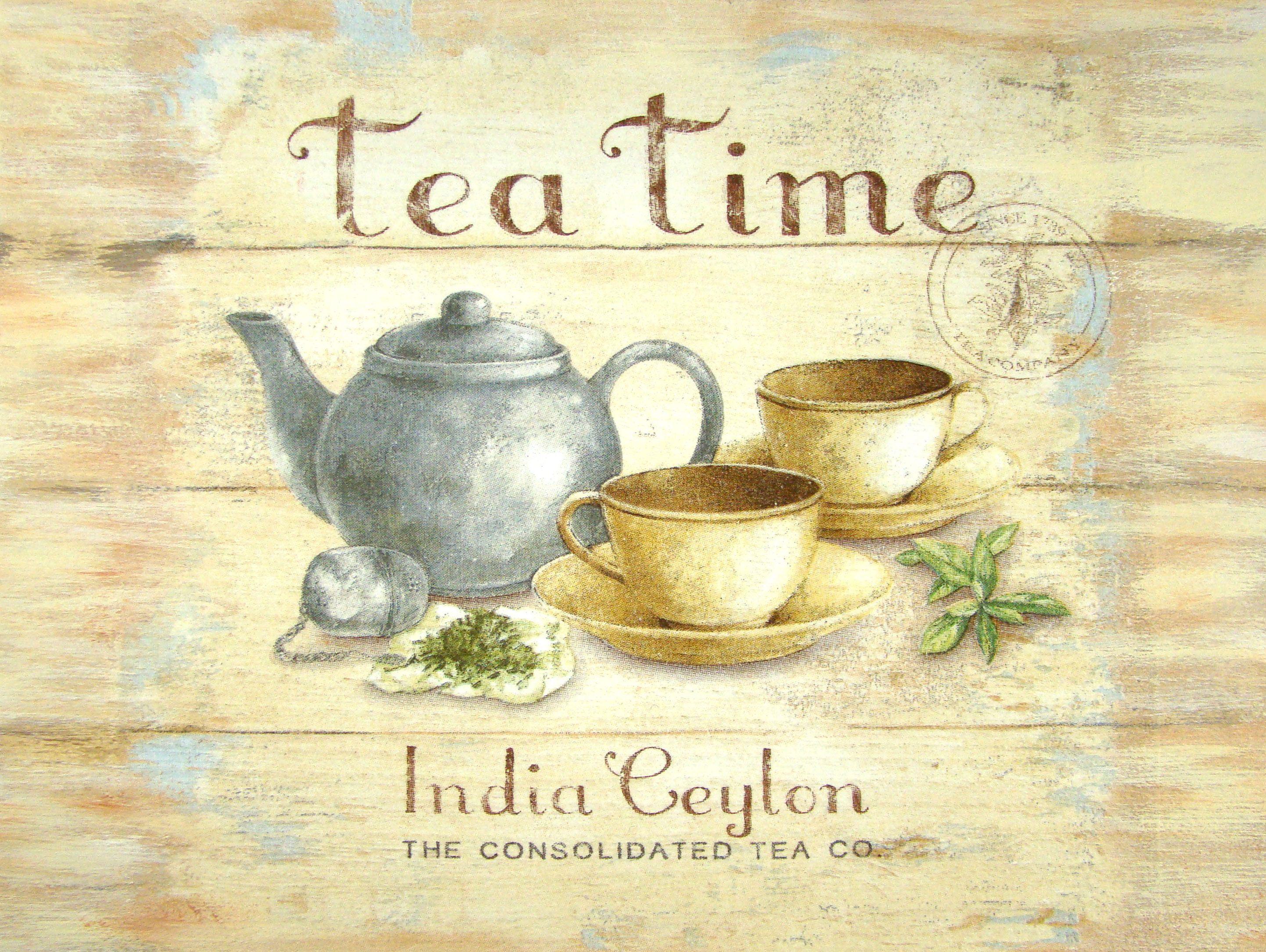 Время пить чай картинки с детьми декупаж