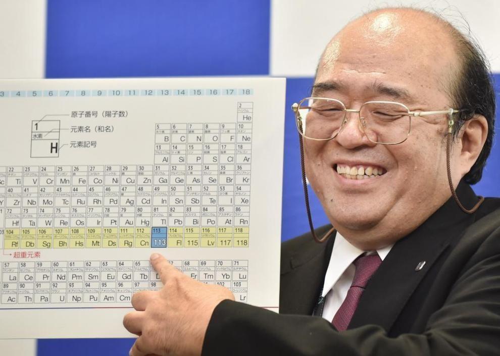 La tabla periódica se completa con cuatro nuevos elementos químicos - new ver una tabla periodica completa