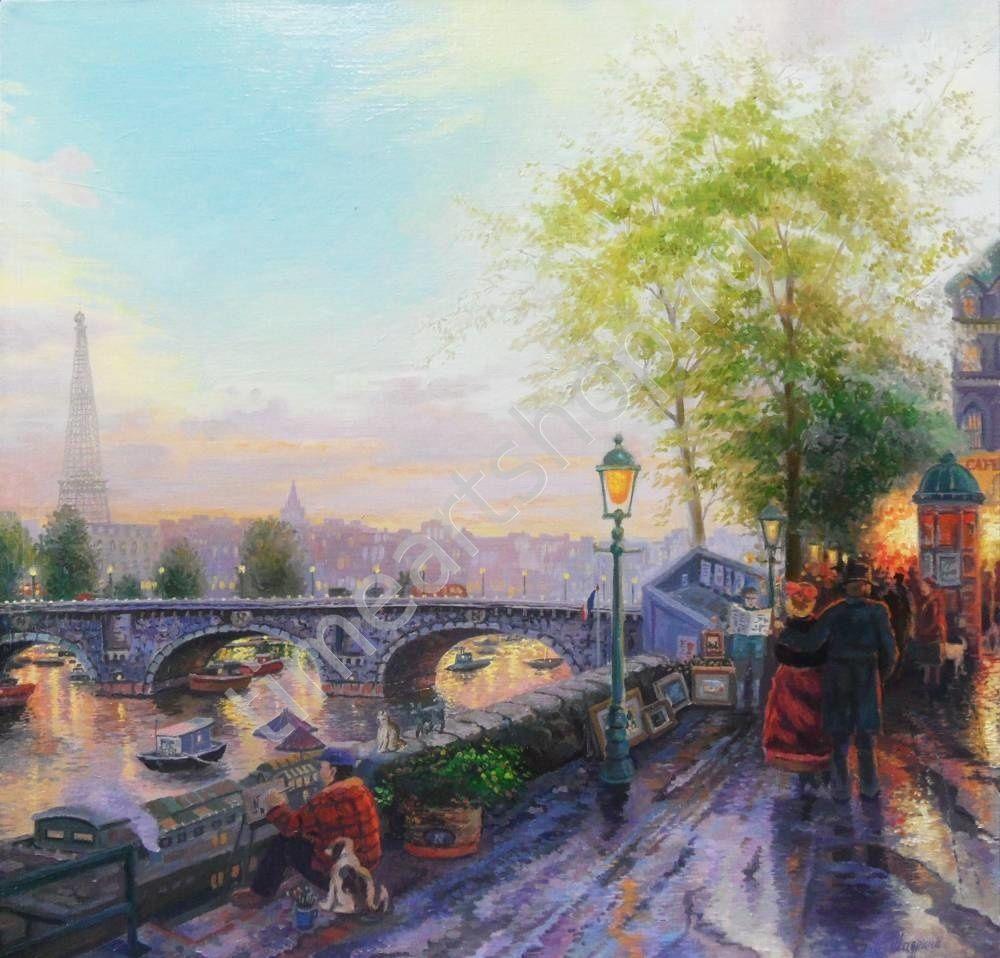 "Thomas Kinkade ""Верни моё сердце, Париж!"", картина ..."