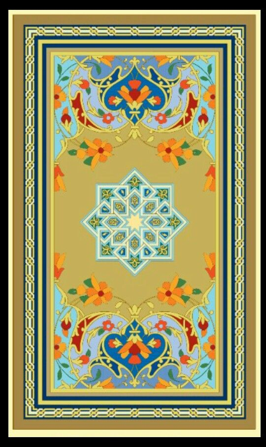 Beautiful Art Abeer Al Saraf Islami Sanat Sanat Tezhip