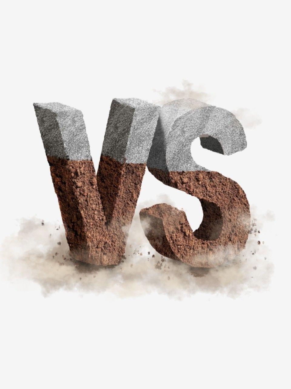 ثلاثي الأبعاد كلمة Vs المواد المركبة كلمة فنية شخصيات ثلاثية الأبعاد كلمة الفن Png صورة للتحميل مجانا Three Dimensional Clip Art Creative Typography