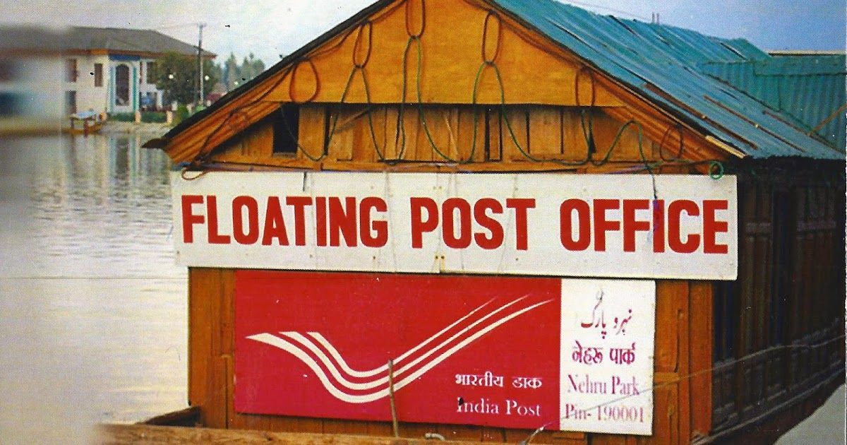 That India has the largest number of post offices in the