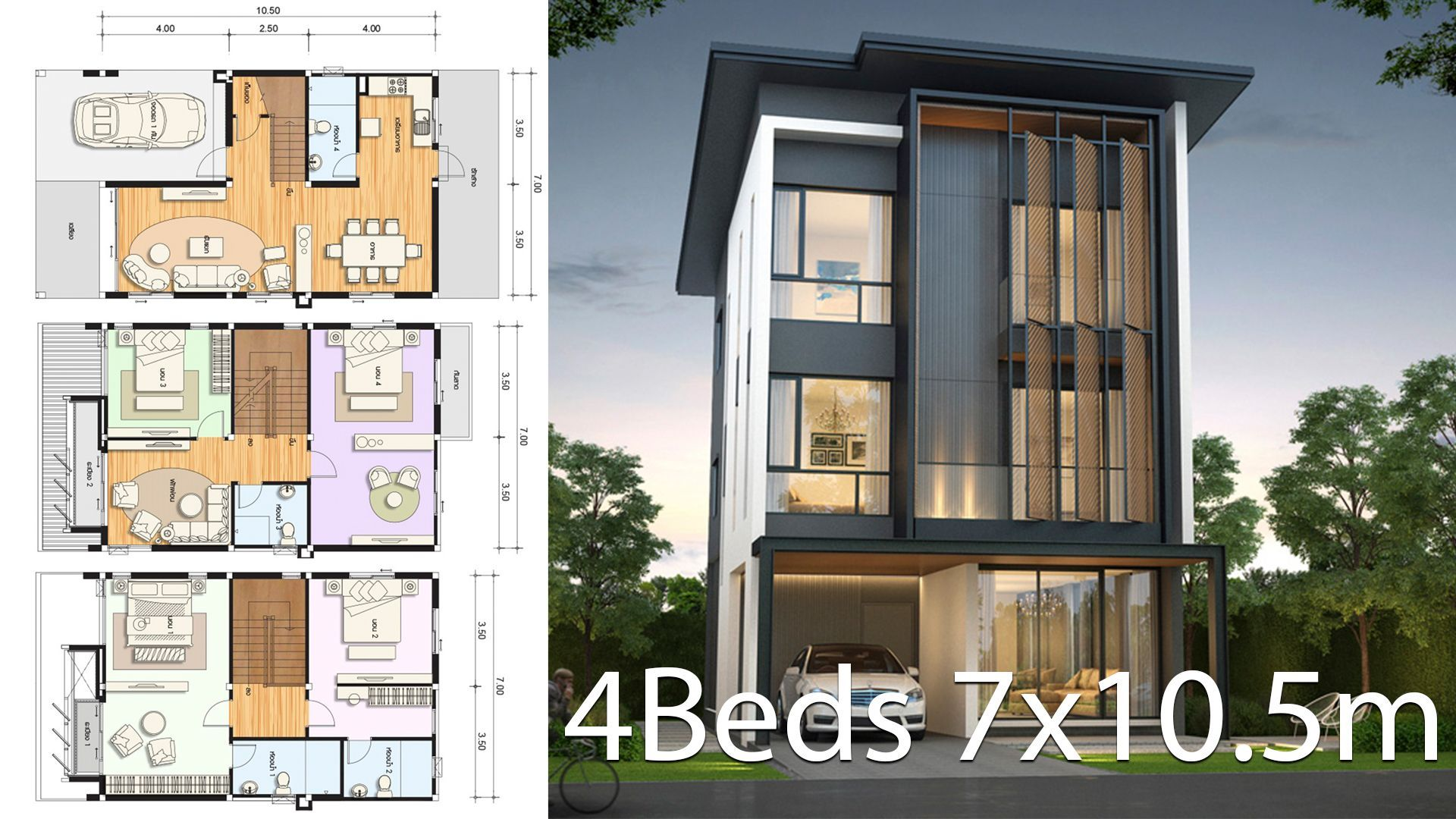 House Design Plan 7x10 5m With 4 Bedrooms Style Modernhouse Description Number 2storeyhoused In 2020 Duplex House Design Home Building Design Home Design Plans