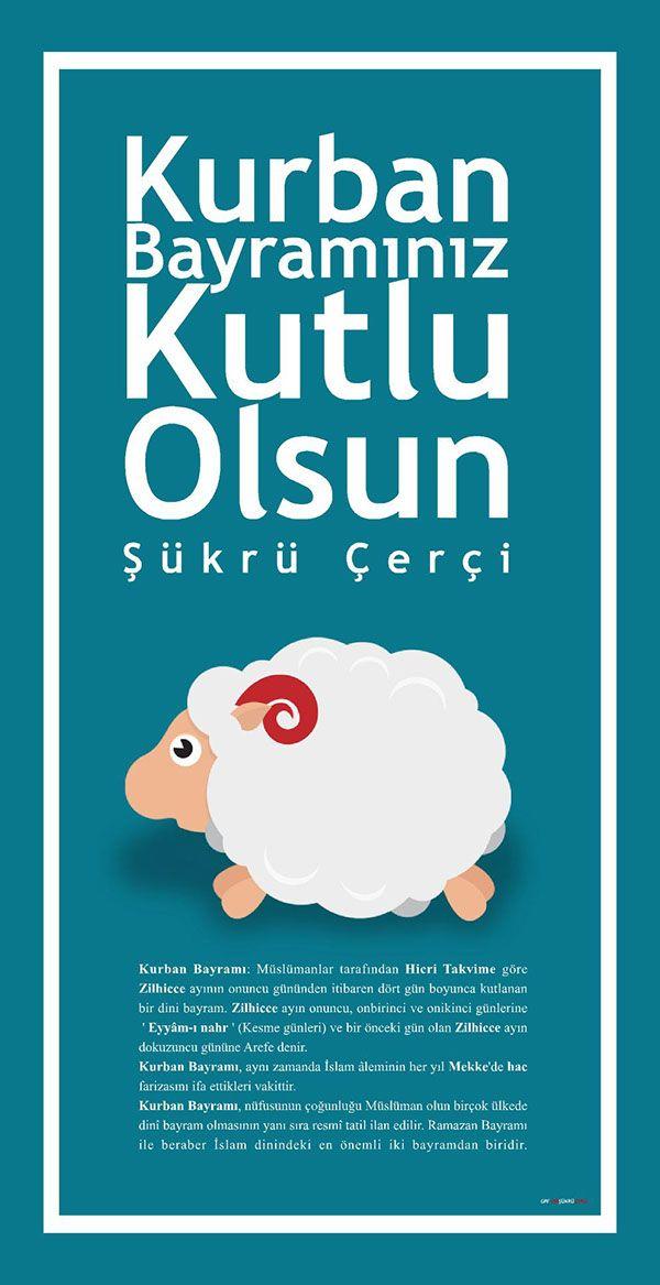 Kurban Bayrami Tebrik Karti On Behance Novelty Sign Behance Novelty