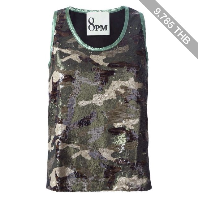 8pm sequined camouflage tank top