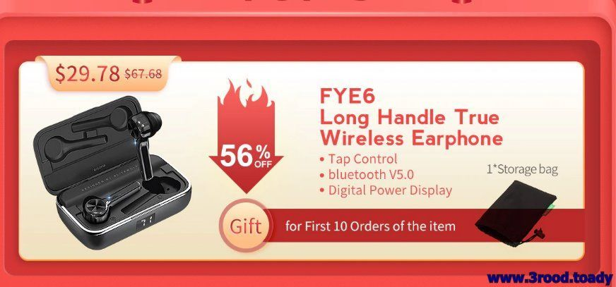علي اكسبرس افضل المتاجر علي اكسسوارات السماعات عروض اليوم Bag Storage Wireless Earphones Expressions
