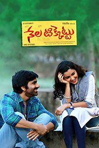 tamilrockers latest telugu movies 2019 free download