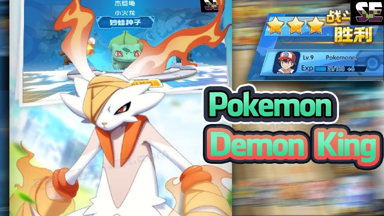 https//youtu.be/0tj4yRosrq8 Pokemon Demon King New