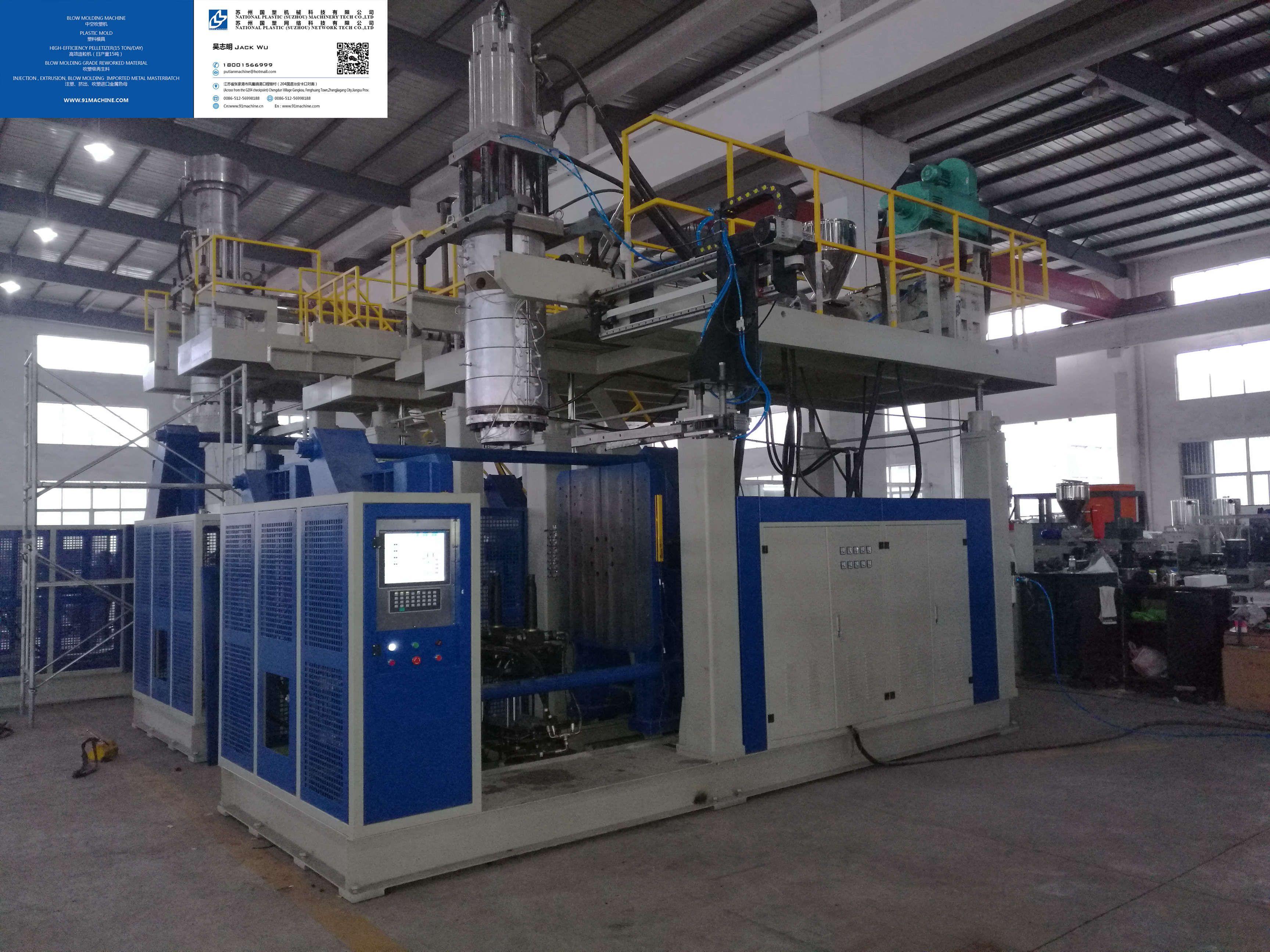 National Plastic (SUZHOU) Machinery Tech Co ,Ltd Mail