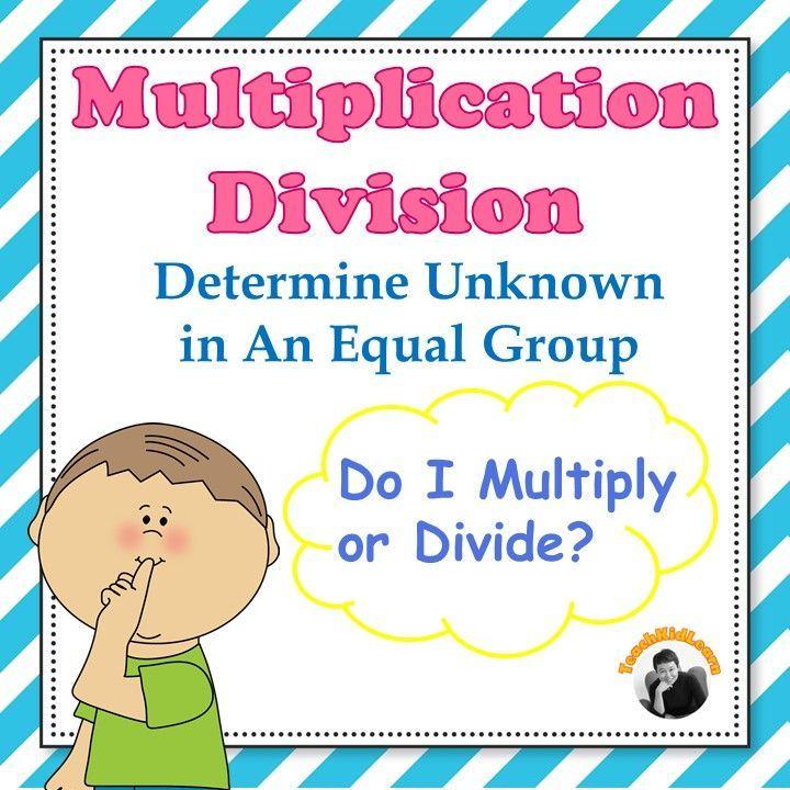 Multiplication Division Worksheets Rd  Th Grade Bar Models