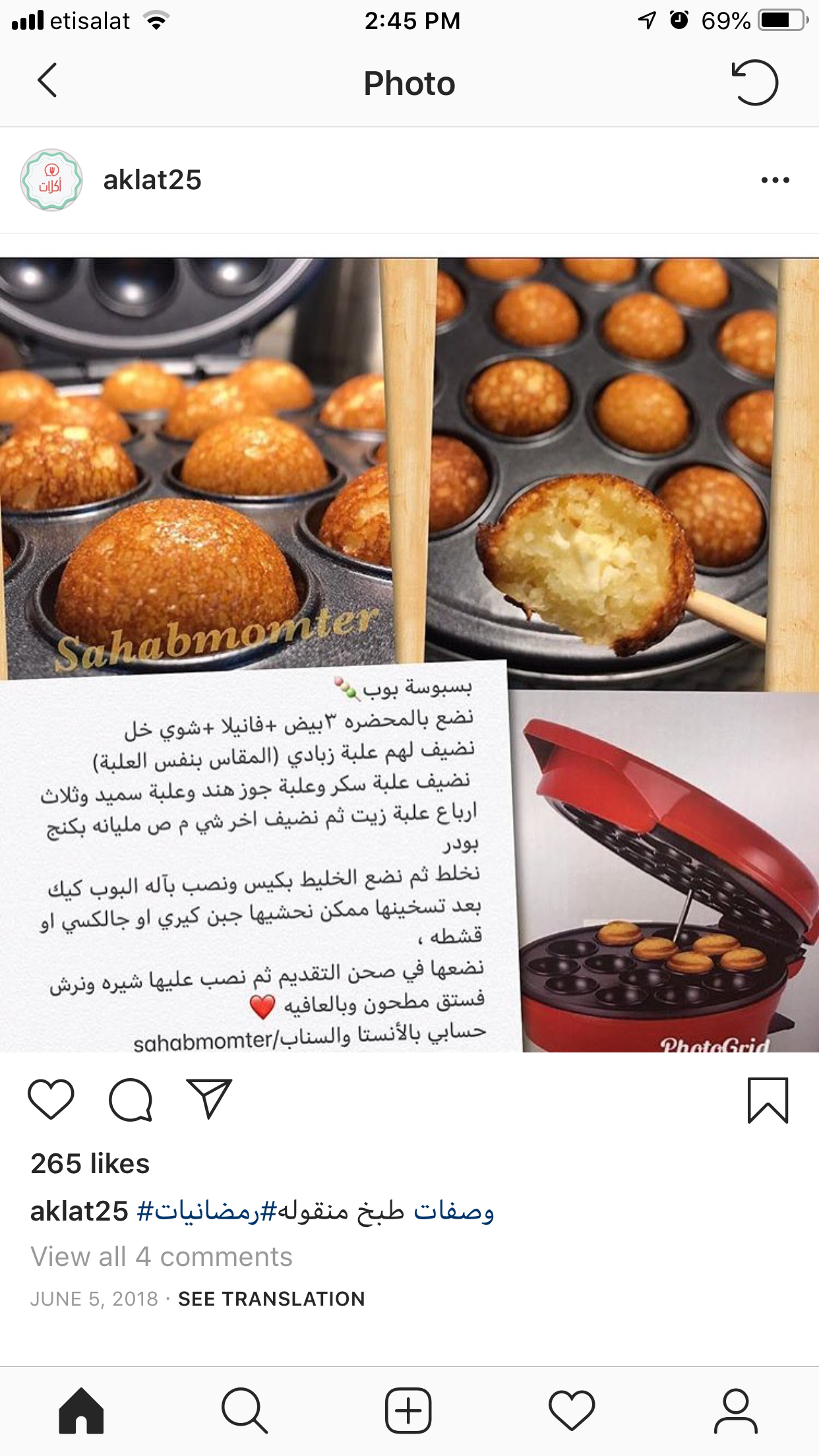 Pin By Maryam Alali On كيك Food Recipies Food And Drink Cooking Recipes