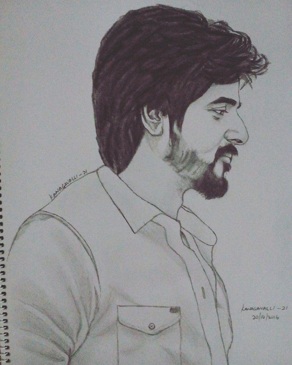 Sivakarthikeyan Siva Kartikeyan Twitter Pencil Drawings Dog Drawing Drawings