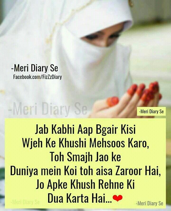 Sachiiii........ Uff Allah ..... I Wish Wo Insaan Mujh Se