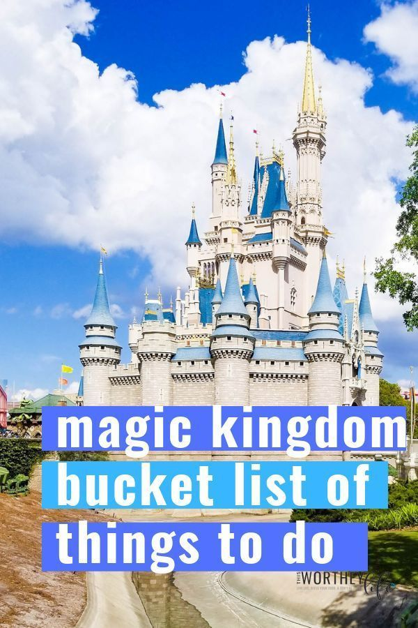 34 Magic Kingdom Things to Do That You Might Not Think About