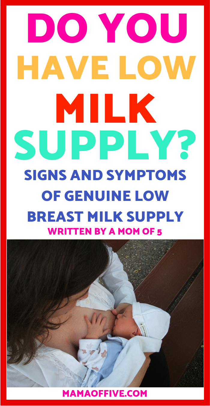 Do You Have Low Milk Supply Low Milk Supply Milk Supply Increase Breastmilk