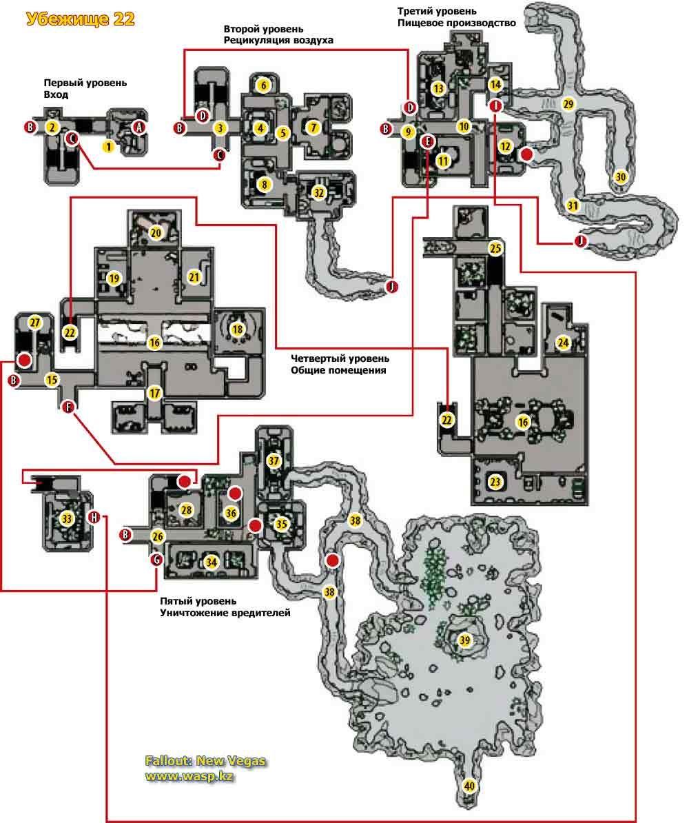 План-схема: Убежище 22. Fallout: New Vegas - Vault 22 maps | games ...