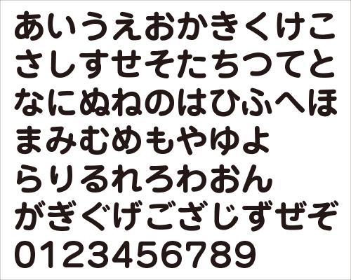 ひらがな文字一覧 切り抜き文字でうちわを手作りしよう 文字フォント ひらがな フォント ひらがな フォント かわいい