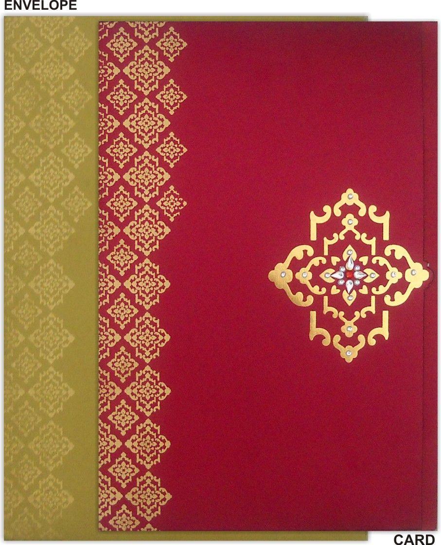 Hindu Wedding Cards Indian Wedding Cards Pinterest Hindu