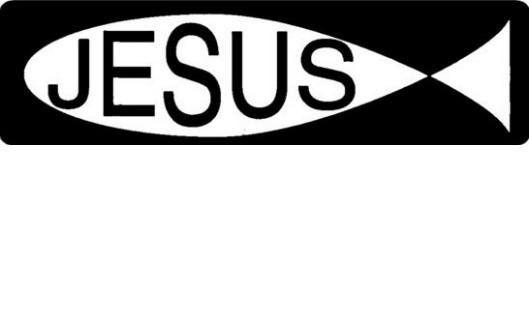 Helmet Sticker Jesus Written In A Fish Outline Stickers